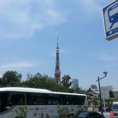 Photo taken at 芝公園駅 (Shibakōen Sta.) (I05) by bakerattahancho on 6/5/2013
