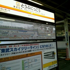 Photo taken at 東武日光駅 (Tobu-Nikko Sta.) (TN-25) by kiriko on 12/9/2012