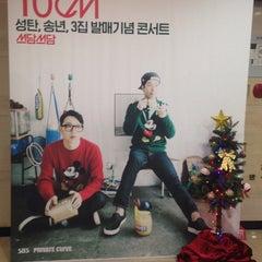 Photo taken at 세종문화회관 M 씨어터 (Sejong Center M Theater) by Junmin K. on 12/26/2014