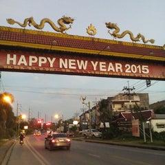 Photo taken at Bang Tao City by Никита М. on 1/14/2015