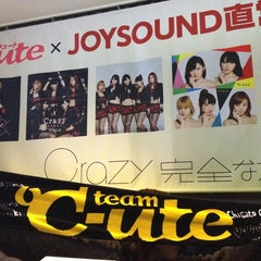 Photo taken at JOYSOUND京橋 by KanaHeeeY_oC on 4/3/2013