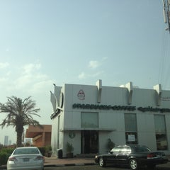 Photo taken at Starbucks Coffee | ستاربكس by closed on 5/3/2013