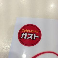 Photo taken at ガスト 上三川店 by Take on 3/24/2013