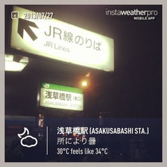 Photo taken at JR 浅草橋駅 西口 by 大将 on 7/27/2013