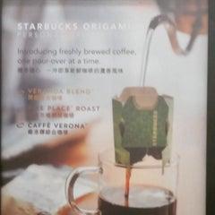 Photo taken at Starbucks 星巴克 by Dominic S. on 4/3/2015