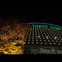 Photo taken at 東京ドーム (Tokyo Dome) by bunzo on 12/1/2012