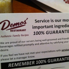 Photo taken at Demos' Restaurant by Wesley S. on 11/27/2012