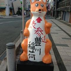 Photo taken at 豊川駅 (Toyokawa Sta.) by 動画解放軍 じ. on 8/3/2013