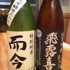 Photo taken at 喜多屋 by atokamoto on 9/25/2012