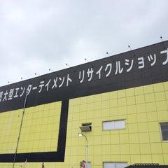 Photo taken at 夢大陸 松本店 by COJI 0. on 9/6/2015