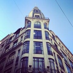 Photo taken at London City by Germán V. on 7/15/2013