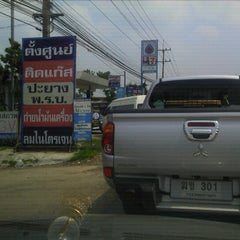 Photo taken at ปตท หัวทะเล by Eudhana T. on 9/29/2012