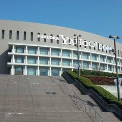 Photo taken at 福岡ヤフオク!ドーム (Fukuoka Yafuoku! Dome) by Yoshihiko G. on 3/8/2013