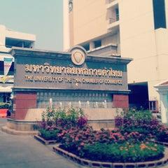 Photo taken at มหาวิทยาลัยหอการค้าไทย (UTCC) University of the Thai Chamber of Commerce by Namtarn A. on 3/7/2013