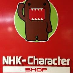 Photo taken at NHKキャラクターショップ 京都伊勢丹店 by YZA on 2/3/2013