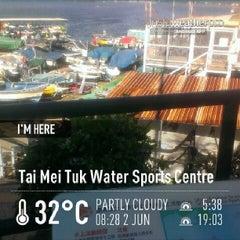 Photo taken at Tai Mei Tuk Water Sports Centre 大美督水上活動中心 by YUEN M. on 6/2/2013