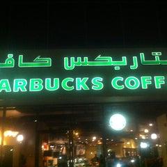 Photo taken at Starbucks   ستاربكس by Salma A. on 3/8/2013