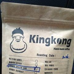 Photo taken at KingKong 커피 by Yo_jung on 12/28/2012