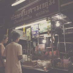 Photo taken at ก๋วยจั๊บสามทุ่ม by POMM A. on 8/8/2015