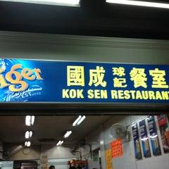 Photo taken at Kok Sen Restaurant by Andrew L. on 3/8/2013