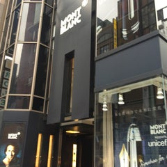 Photo taken at Montblanc Boutique Tokyo by Dai H. on 3/10/2013
