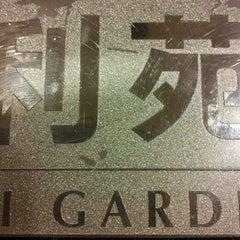 Photo taken at Lei Garden 利苑 by Melan S. on 2/10/2014