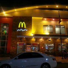 Photo taken at McDonald's   ماكدونالدز by Nelson R. on 4/12/2013