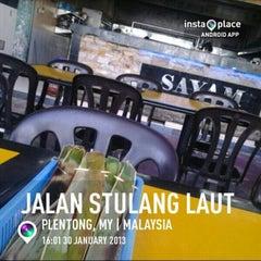 Photo taken at Restaurant Sayam by Syafiq S. on 1/30/2013