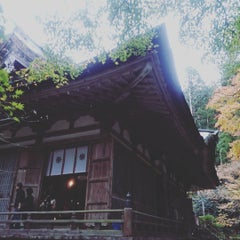 Photo taken at 釈迦山 百済寺 by Chika S. on 11/24/2015