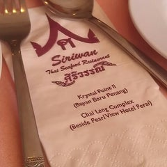Photo taken at Siriwan Thai Seafood Restaurant by Slaughter A. on 3/23/2013