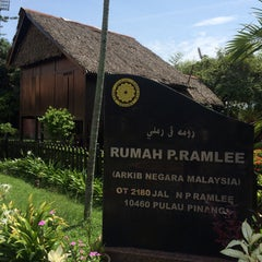 Photo taken at P. Ramlee's House by Mohd Nasrin J. on 9/24/2015