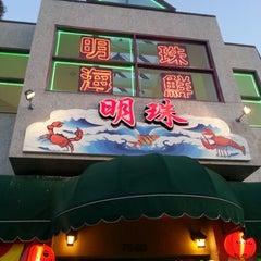 Photo taken at Sun City Seafood by Regan W. on 2/10/2013