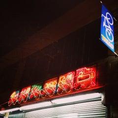 Photo taken at Tread Bike Shop by Brazen L. on 12/12/2014