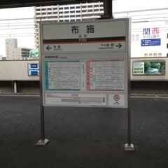 Photo taken at 近鉄 布施駅 (Fuse Sta.) by Hiroki O. on 12/14/2012