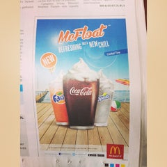 Photo taken at McDonald's - ماكدونالدز by Cindy A. on 6/20/2013