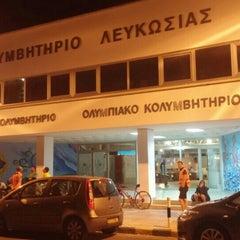 Photo taken at Nicosia Munincipal Swimming Pool by Renos M. on 4/28/2015
