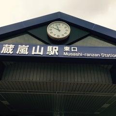 Photo taken at 武蔵嵐山駅 (Musashi-Ranzan Sta.) (TJ32) by 岡崎 望. on 6/23/2015