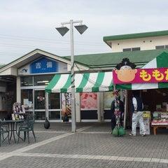 Photo taken at 山陽道 吉備SA (下り) by HinuQ on 12/8/2014