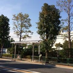 Photo taken at 東急バス 東京医療センター前 by Meg S. on 10/31/2013