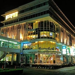 Photo taken at Bangkok Plaza (บางกอก พลาซ่า) by Sofia🍒 on 5/30/2013