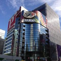Photo taken at 有楽町駅 (Yūrakuchō Sta.) by まるちゅ on 12/26/2012