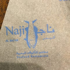 Photo taken at Najil alba7r || ناجل البحر by Abu faisal on 8/4/2015