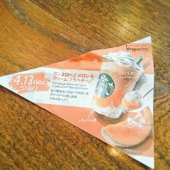 Photo taken at Starbucks Coffee 奈良西大寺駅前店 by KAORI H. on 4/5/2016