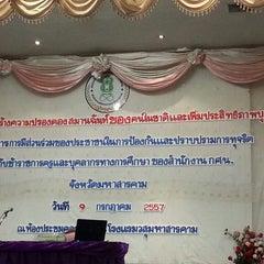 Photo taken at โรงแรมวสุ มหาสารคาม (Vasu Hotel Mahasarakham) by น้ำหวาน ศ. on 7/9/2014
