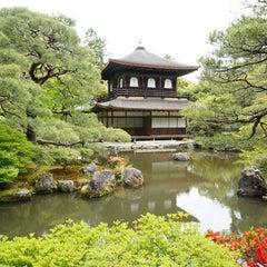 Photo taken at Ginkaku-ji Temple by Anoj S. on 5/1/2013