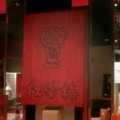 Photo taken at Benihana by Rick O. on 3/16/2013