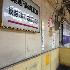 Photo taken at JR 浅草橋駅 西口 by orange m. on 5/17/2013