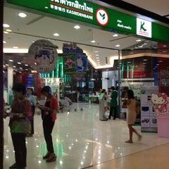 Photo taken at ธนาคารกสิกรไทย (KASIKORNBANK) by Chanchai N. on 11/9/2012