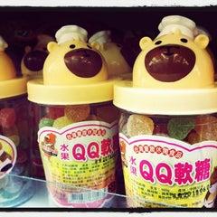 Photo taken at Ichiban Supermercado by Alejandro L. on 3/3/2014