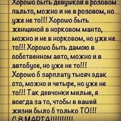 Photo taken at Виола Цветы by Evgeniya T. on 3/8/2013
